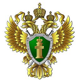 http://prokuratura-vrn.ru/img/logo.png